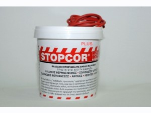 stopcor a1(3)